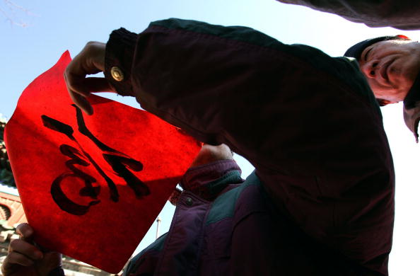 Clear Sky「Chinese Prepare For New Year Celebrations」:写真・画像(10)[壁紙.com]
