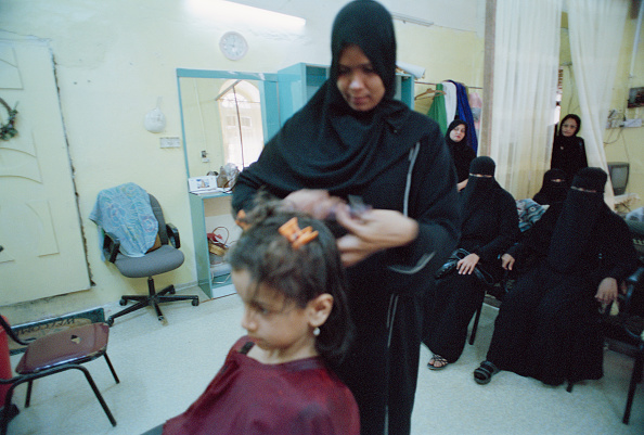 Spa「Yemeni Salon」:写真・画像(1)[壁紙.com]