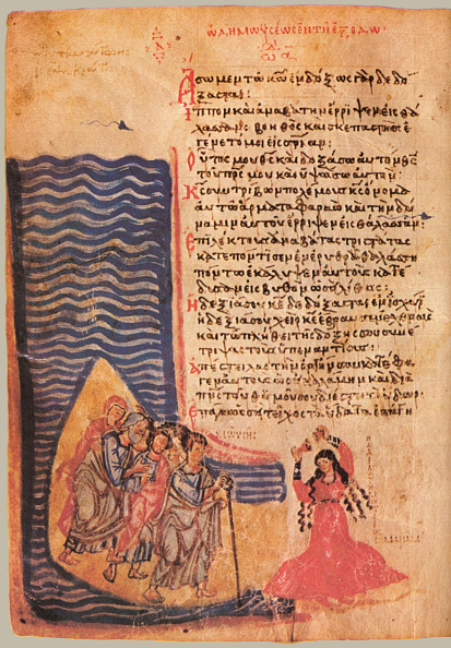 Manuscript「The Chludov Psalter The Song Of Moses And Miriam」:写真・画像(4)[壁紙.com]