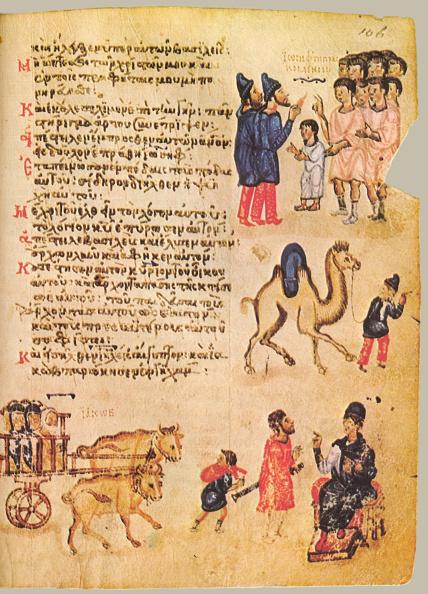 Painted Image「The Chludov Psalter Psalm 104」:写真・画像(9)[壁紙.com]