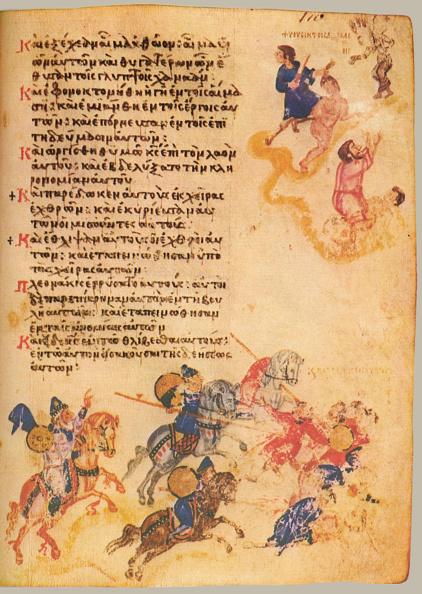Manuscript「The Chludov Psalter Psalm 105」:写真・画像(2)[壁紙.com]