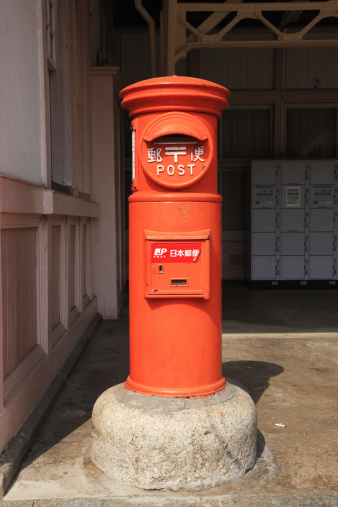 Nikko City「Mail Post」:スマホ壁紙(14)