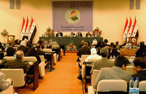 Parliament Building「Iraqi Transitional National Assembly Meets For Second Time」:写真・画像(13)[壁紙.com]