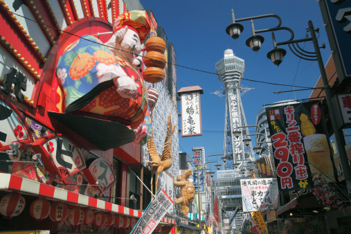 Japanese Language「Tsutenkaku tower, Osaka Prefecture, Honshu, Japan」:スマホ壁紙(18)