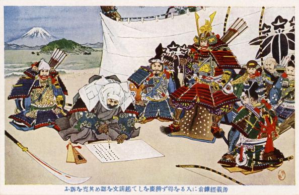 戦国武将「Yoshitsune Minamoto pleads the Shogun's forgiveness」:写真・画像(3)[壁紙.com]