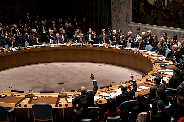 United Nations Building「John Kerry Attends UN Security Meeting On Syrian Conflict」:写真・画像(17)[壁紙.com]