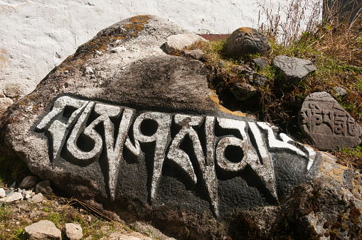 Khumbu「Tengboche Monastery, mani prayer stone」:スマホ壁紙(15)