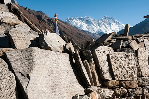 Khumbu「Tengboche Monastery, mani wall prayer stones」:スマホ壁紙(13)