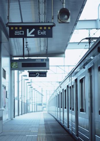 鉄道・列車「Platform」:スマホ壁紙(3)