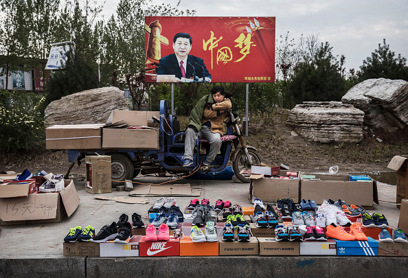 Economy「China Daily Life」:写真・画像(18)[壁紙.com]