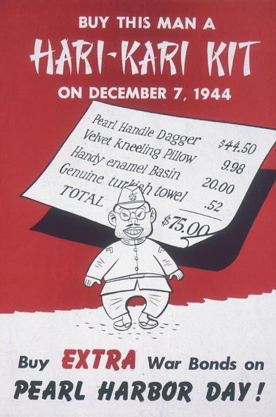 Receipt「'Buy This Man A Hari-Kari Kit On December 7, 1944'」:写真・画像(13)[壁紙.com]