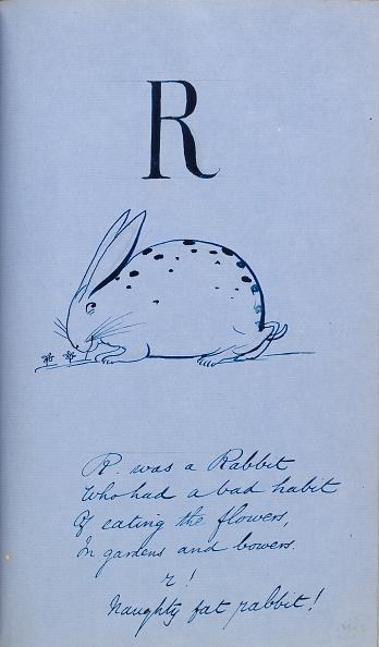R「Nonsense Alphabet-R」:写真・画像(0)[壁紙.com]