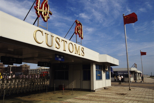 Japanese Script「Shanghai Customs」:写真・画像(12)[壁紙.com]