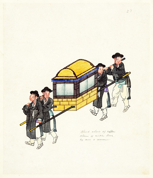 Transportation「Example Of An Enclosed Palanquin」:写真・画像(14)[壁紙.com]