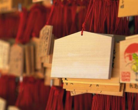 Spaghetti Straps「Ema Plates, Close Up」:スマホ壁紙(1)