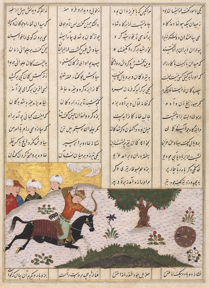 Ink「Siyavush On His Horse Hitting A Rolling Target (Recto) From A Shahnama (Book Of Kings)...」:写真・画像(19)[壁紙.com]