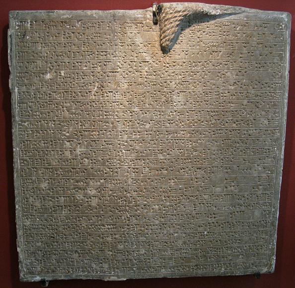 Alabaster「Inscribed slab from the palace of Sargon II in Dur-Sharrukin, Khorsabad, 8th cen. BC. Artist: Assyrian Art」:写真・画像(16)[壁紙.com]