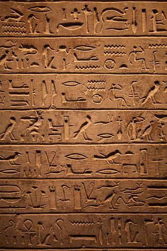 Ancient Civilization「7 rows of hieroglyphics on wall」:スマホ壁紙(2)