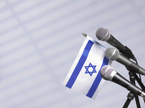 Party Conference「Israeli press room」:スマホ壁紙(18)