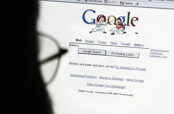 Google Drops Price Of IPO:ニュース(壁紙.com)