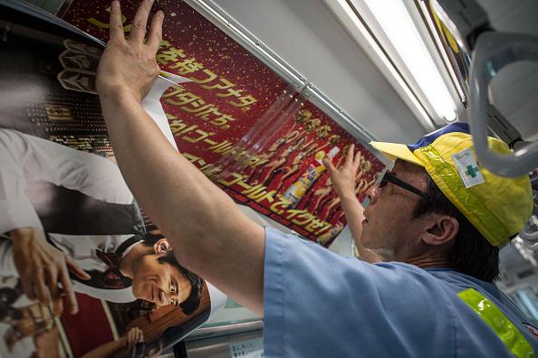 Replacement「Train Advertising Remains Popular Despite High-tech Alternatives In Tokyo」:写真・画像(15)[壁紙.com]