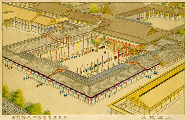 Coronation of Emperor Taisho, Kyoto:ニュース(壁紙.com)