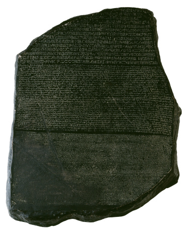 Ancient Civilization「Rosetta stone」:スマホ壁紙(12)