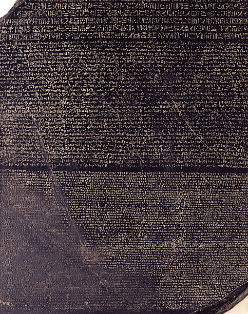 Rosetta stone:スマホ壁紙(壁紙.com)