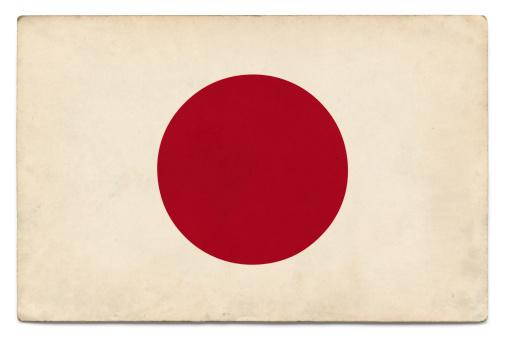 Annual Event「Grunge flag of Japan on white」:スマホ壁紙(1)