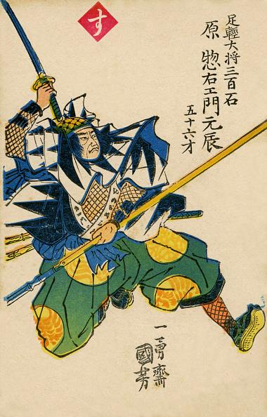 戦国武将「47 Ronin - Souemon-Mototoki Hara」:写真・画像(16)[壁紙.com]