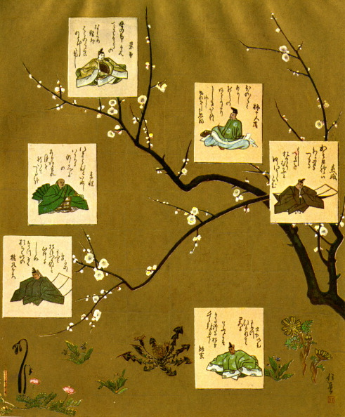 奈良県「Six poets of the Nara and Heian periods, Japan」:写真・画像(8)[壁紙.com]