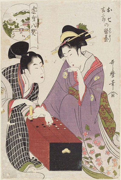 Art「Oshichi and Kichisaburo at the Gameboard (Oshichi Kichisaburo no bansho), 1800」:写真・画像(16)[壁紙.com]