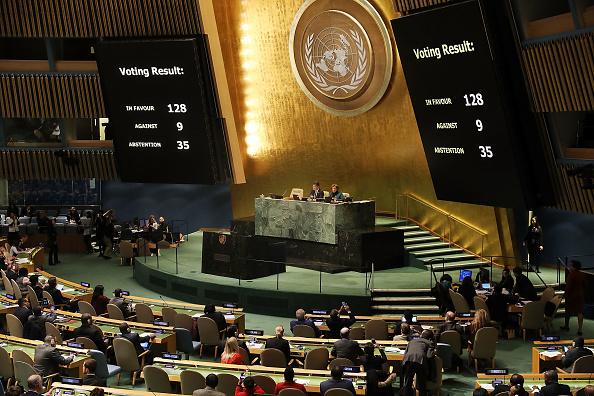 United Nations General Assembly「UN General Assembly Votes On Resolution Condemning US On Jerusalem Decision」:写真・画像(3)[壁紙.com]