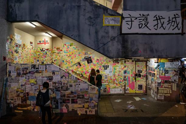 """""""Lennon Wall"""" Spring Up Across Hong Kong:ニュース(壁紙.com)"""