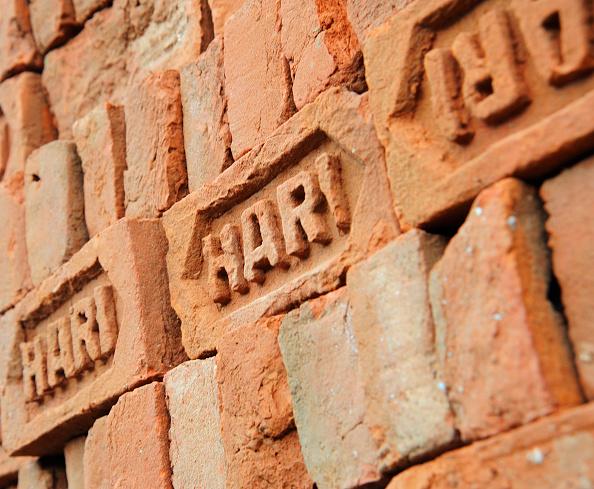Full Frame「Pile of Hari brand bricks, Pokhara, Nepal」:写真・画像(12)[壁紙.com]