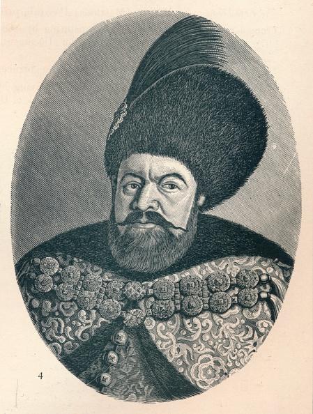 Finance and Economy「'Vasile Lupu, Prince of Moldavia', c1906, (1907)」:写真・画像(18)[壁紙.com]