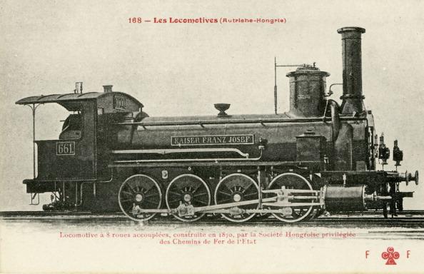 鉄道・列車「Railway carriage of Austro- Hungary」:写真・画像(0)[壁紙.com]
