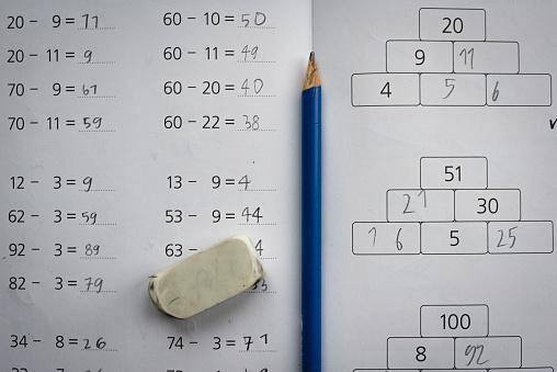Number「Elementary school mathematics exercise book」:スマホ壁紙(10)