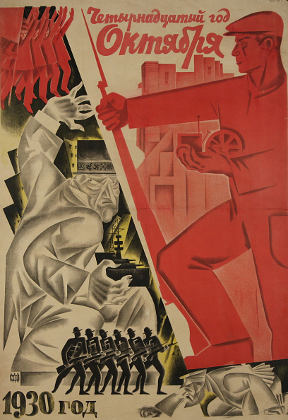 Painted Image「14th Anniversary Of The Great October Socialist Revolution 1930」:写真・画像(18)[壁紙.com]
