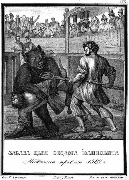 Bear baiting at the time of Tsar Feodor I of Russia (From Illustrated Karamzin), 1836. Artist: Chorikov, Boris Artemyevich (1802-1866):ニュース(壁紙.com)