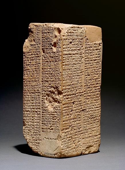 Engraved Image「Sumerian King List Prism」:写真・画像(19)[壁紙.com]