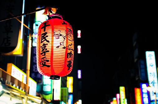 キッチュ「Taiwan, Traditional Chinese lantern」:スマホ壁紙(2)