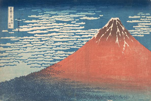 Volcanic Landscape「South Wind」:写真・画像(11)[壁紙.com]