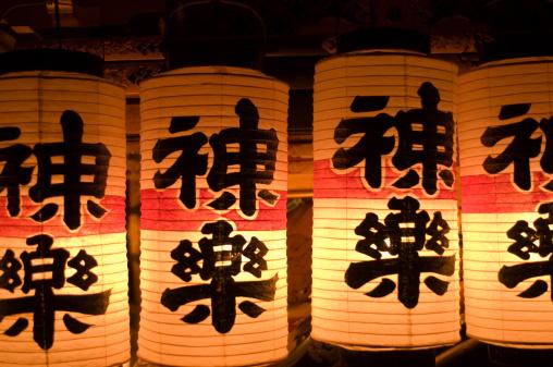 Matsuri「Takayama festival」:スマホ壁紙(6)