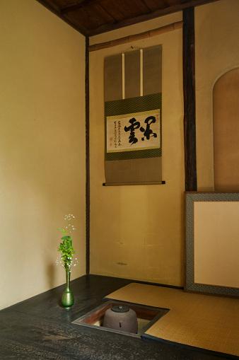 Tea Room「Empty tea room」:スマホ壁紙(2)