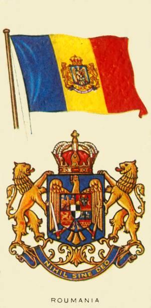 Roumania:ニュース(壁紙.com)