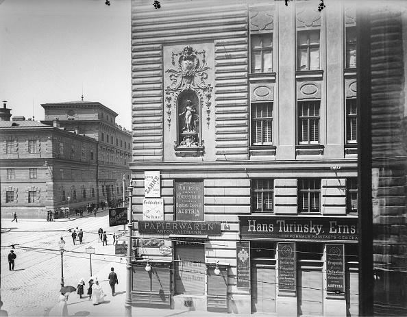 City Life「'BRaces House' of Otto Wagner」:写真・画像(9)[壁紙.com]