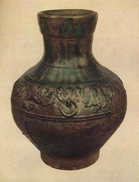 Costume Jewelry「Wine Jar With Hunting Scene In Relief Han Dynasty」:写真・画像(12)[壁紙.com]