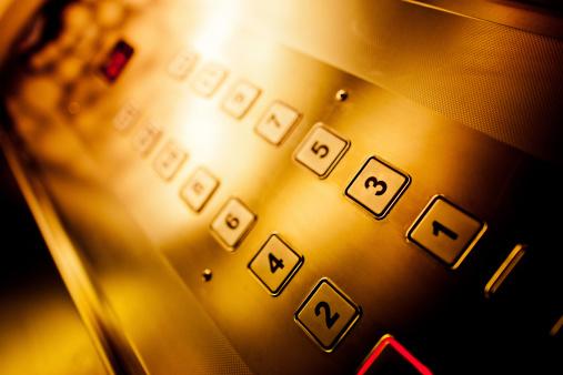 Waiting「Elevator keypad」:スマホ壁紙(6)