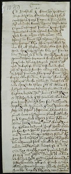 カレンダー「The Peter I' Edict On The Introduction Of The Julian Calendar In Russia 1699」:写真・画像(4)[壁紙.com]